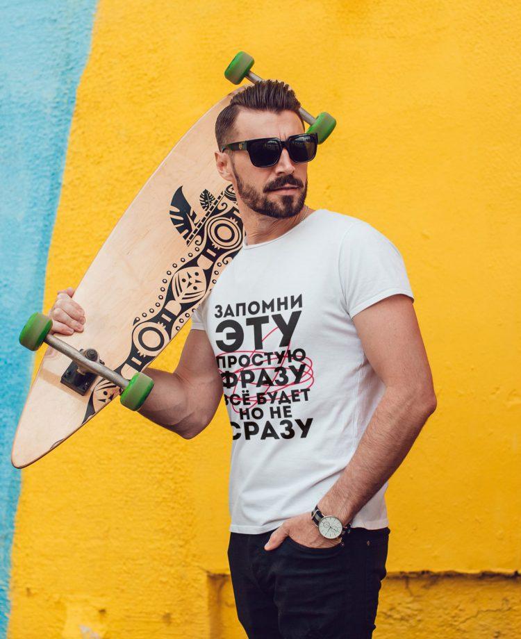 Camiseta - Frase